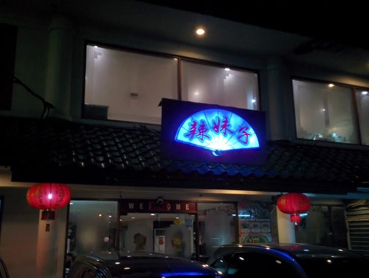 ジャカルタコタエリアのおすすめレストラン